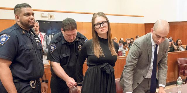 מוסף שבועי 23.5.19 אנה הכפולה אנה סורוקין בבית משפט, צילום: רויטרס