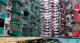 צפיפות הדיור בהונג קונג, צילום: אי פי איי