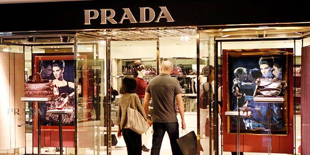 שני בכירים בפראדה חשודים בהעלמת מס בעסקיהם הפרטיים