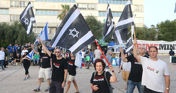 Protestors against the bill in Tel Aviv last week. Photo: Motti Kimchi