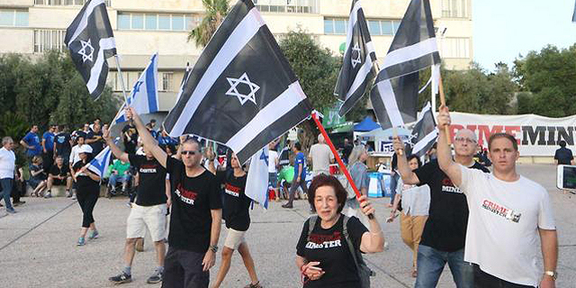 Former Unit 8200 Directors Among Tech Leaders Protesting Planned Legislation in Israel