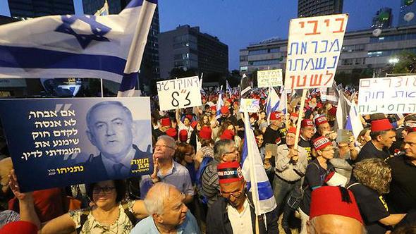 הפגנת חומת מגן לדמוקרטיה של סיעות האופוזיציה ברחבת מוזיאון תל אביב 1, צילום: מוטי קמחי