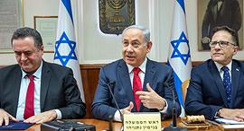 בנימין נתניהו ישיבת ממשלה 26.5.19, צילום : אמיל סלמן