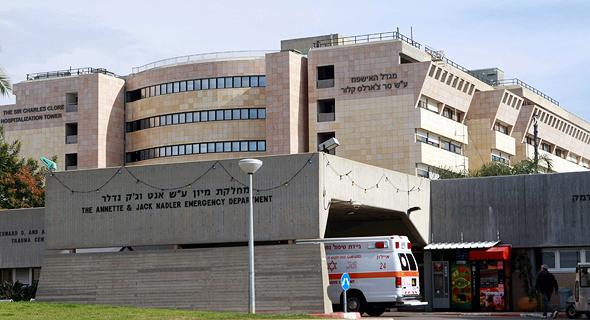 המרכז הרפואי שיבא בתל השומר. המלצה לבטל את תוכנית לונדון־ניקוסיה