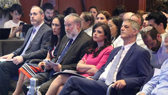 אחד מכנסי לשכת עורכי הדין (ארכיון)