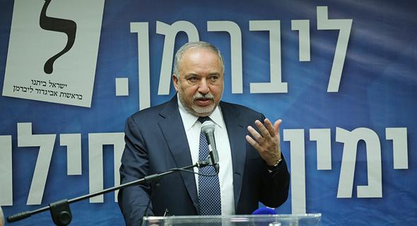 """יו""""ר ישראל ביתנו אביגדור ליברמן. חטא והוגדר כ""""שמאלן"""""""