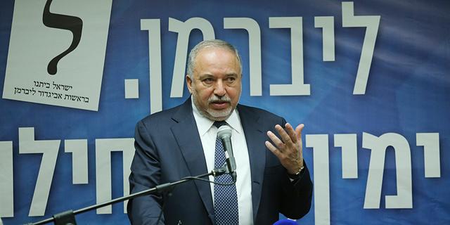"""יו""""ר ישראל ביתנו אביגדור ליברמן, צילום: אלכס קולומויסקי"""