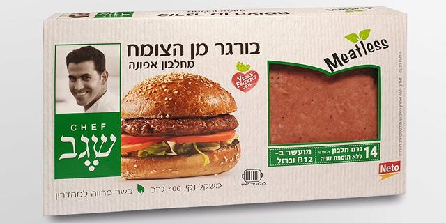 לא רק זוגלובק: גם חברת הבשר נטו נכנסת לשוק הטבעוני עם השף שגב משה