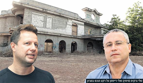 מימין: שלי נרקיס ואלי רייפמן על רקע הנכס בסביון