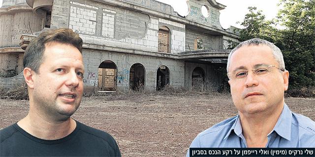הנכס של אלי רייפמן בסביון יימכר ב-17 מיליון שקל