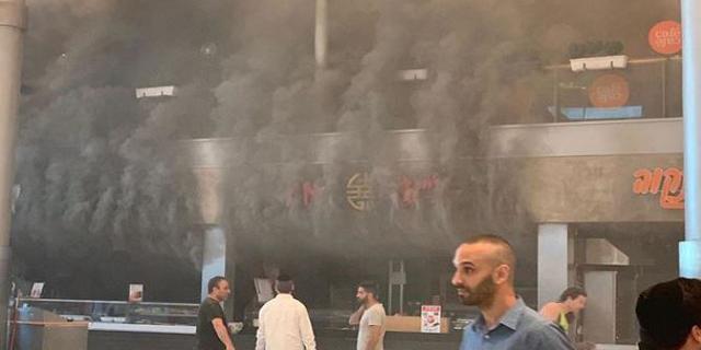 שריפה פרצה במסעדה בקניון איילון; קהל פונה מהקולנוע