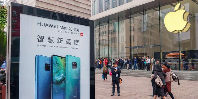 שלט של וואווי בסין, צילום: גטי אימג