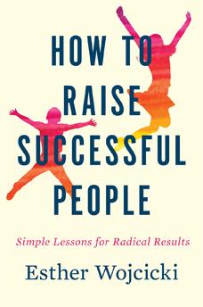 """עטיפת הספר """"איך לגדל אנשים מצליחים"""""""