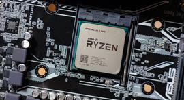 מעבד AMD , צילום: שאטרסטוק