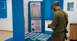 הצבעה לכנסת ה־21, צילום: עמית שאבי