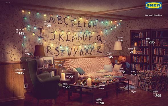 איקאה לפי סדרת טלוויזיה דברים מוזרים, צילום: Ikea