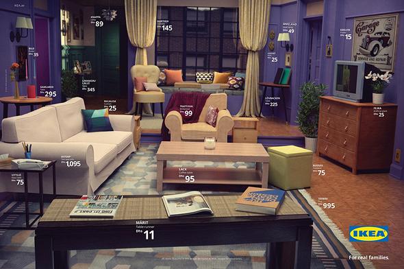 איקאה לפי סקת טלוויזיה חברים, צילום: Ikea