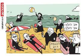 קריקטורה 3.6.19, איור: צח כהן