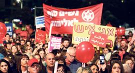 הפגנה נגד אלימות במשפחה, צילום: דנה קופל