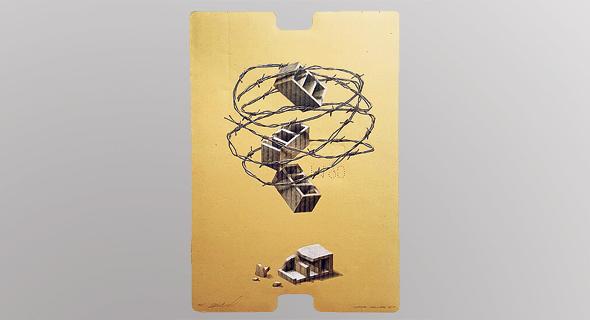 העבודה מרחב חשוף של האמן אמיר תומשוב, צילום: דורון לצטר