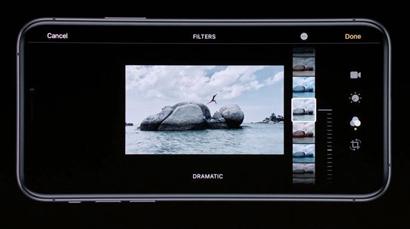 אפליקציית המצלמה של iOS 13, מתוך שידור חי של אפל