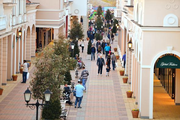 מרכז הקניות בסרביה