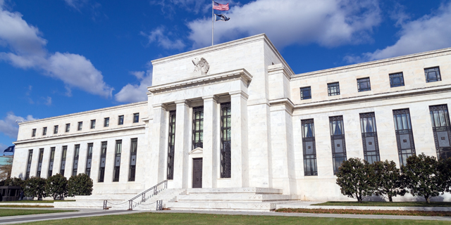 "בניין הבנק הפדרלי זירת הנדל""ן , צילום:  Shutterstock"