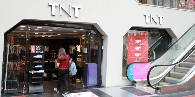 אף אחד לא רוצה את TNT, והעובדים מחכים לשכר