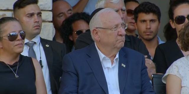 """הנשיא ספד בדמעות: """"נחמה שלי, חזרת הביתה"""""""