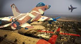 הקברניט מבצע אופרה עיראק מטוס קרב, צילומים: IAF, OSTI