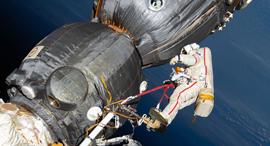 פוטו תמונות מהחלל אסטרונאוט , צילום: NASA