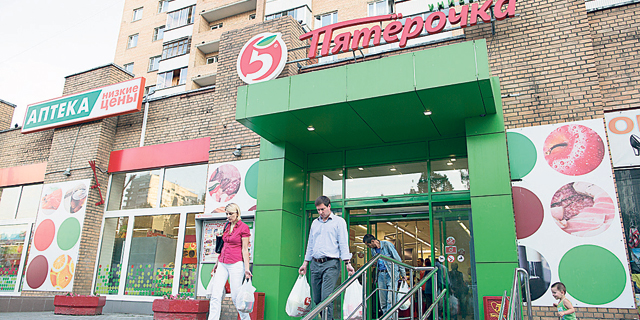 Russian Supermarket Chain X5 Scouting for Israeli Tech