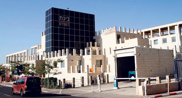 """בנייני הייטק בהר חוצבים בירושלים. """"נשלש את מספר חברות ההייטק בעיר בחמש שנים"""""""
