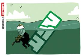 קריקטורה 11.6.19, איור: צח כהן