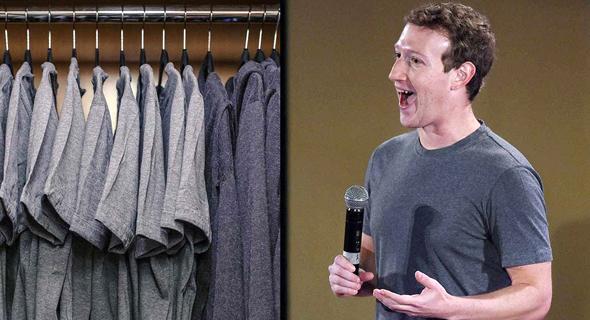מרק צוקרברג עם המדים האפורים, צילום: youtube
