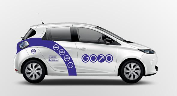 Car2Go vehicle. Photo: Car2Go