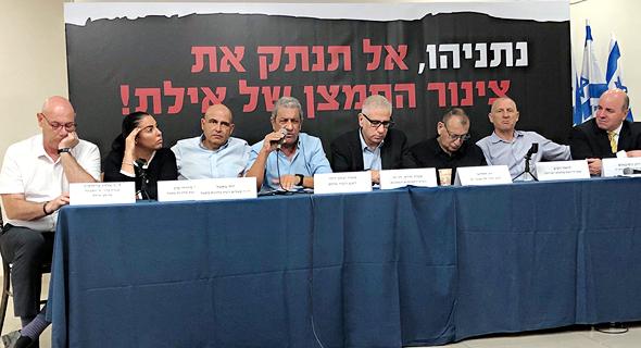 מסיבת עיתונאים נגד סגירת שדה דב בשבוע שעבר, צילום : דני שדה