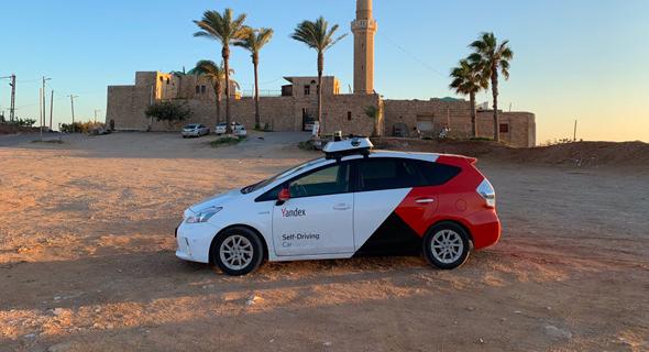 רכב אוטונומי , צילום: יאנדקס