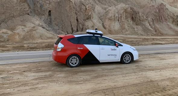 רכב אוטונומי של יאנדקס במהלך הדגמה בארץ