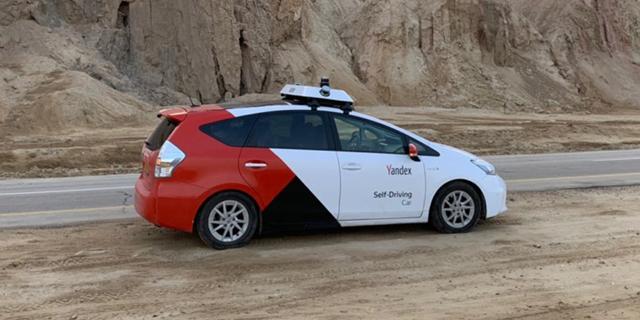 רכב אוטונומי של יאנדקס במהלך הדגמה בארץ, צילום: יאנדקס
