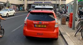יאנדקס רכב אוטונומי, צילום: יאנדקס