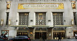 מלון וולדורף אסטוריה, ניו יורק, צילום: גטי אימג'ס