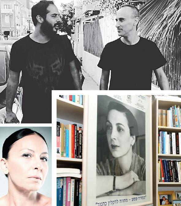 מלמעלה בכיוון השעון: אסף אמדורסקי ורועי חסן, שיעלו מפגש משותף, דמותה של הסופרת וההוגה ז