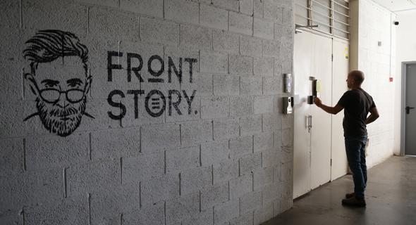 Frontstory's Tel Aviv offices. Photo: Orel Cohen