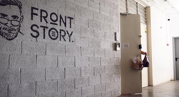 משרדי חברת Frontstory