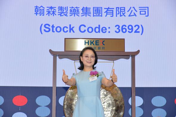 המורה לכימיה לשעבר  ז'ונג הויג'ואן, בעלת השליטה בחברת התרופות Hansoh