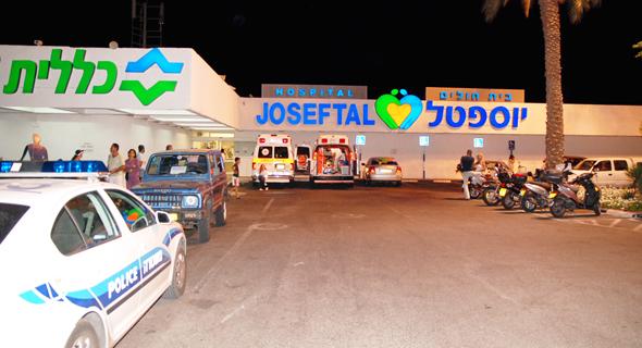 בית חולים יוספטל באילת, צילום: יוסי דוס סנטוס
