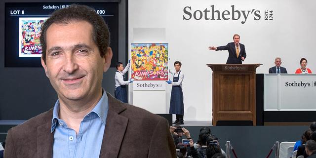 פטריק דרהי רוכש את בית המכירות הפומביות סותבי'ס תמורת 3.7 מיליארד דולר