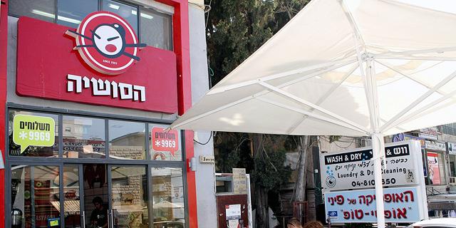 קבוצת קפה קפה רכשה את הסושיה ופרנג'ליקו