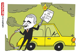 קריקטורה 18.6.19, איור: צח כהן